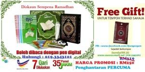 quran digital